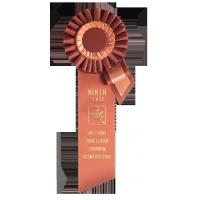 #111 Custom Award Rosette