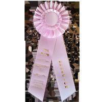 #217 - Custom Award Rosette