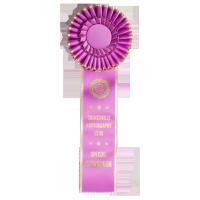 #400 Gold Edge Award Rosette